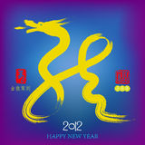 2012: happy new  Year of Dragon. Chinese Royalty Free Stock Photo