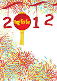 2012 Happy New Year Lantern_eps. Illustration of Happy New Year 2012 with lantern. Background with white color and colorful fireworks. --- This .eps file info vector illustration