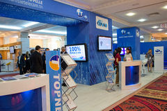 2012 ICT4ALL Exhibition in Tunisia Royalty Free Stock Images