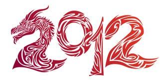 2012 inskrypcja stylizująca Obrazy Stock
