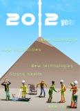 2012 Jahr Stockfotos