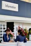 2012 kuantan生成马来西亚陈列室大众 库存图片
