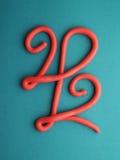 2012 logo Stock Image