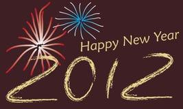 2012 lyckliga nya år stock illustrationer