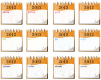 2012 monthly notes. This image represents a set of 12 calendar for each month of 2012 vector illustration