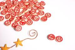 2012 - números do bingo no branco Fotografia de Stock Royalty Free