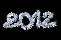 2012 neuen Jahres gebildet vom silbernen Filterstreifen Lizenzfreie Stockfotos