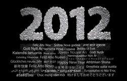 2012 neues Jahr Lizenzfreie Stockfotografie