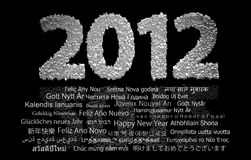 2012 new year. Illustration of 2012 new year render in 3D in several languages vector illustration