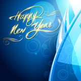 2012 new year design. Vector new year 2012 stylish design Stock Photo
