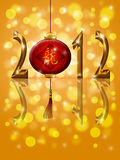 2012 New Year Lantern Chinese Dragon Calligraphy. 2012 Lunar New Year Lantern with Chinese Dragon Gold Calligraphy Text Illustration Stock Photography
