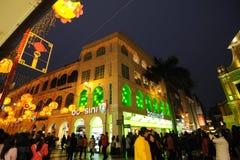 2012 nuovi anni cinesi a macau Immagine Stock