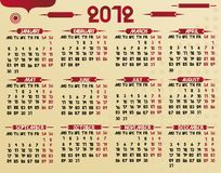 2012 retro calendar in vector Stock Images
