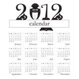 2012 roliga kalenderkattsiffror royaltyfri illustrationer