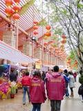 2012 Spring Festival Flower Market in Nanhai Royalty Free Stock Photo