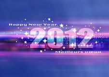 2012 szczęśliwych nowy rok Obrazy Royalty Free
