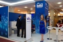 2012 Tentoonstelling ICT4ALL in Tunesië Royalty-vrije Stock Afbeelding