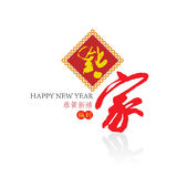 2012: Vector happy new  Year. Of Dragon, Blessing home Stock Images