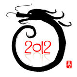 2012: Vector happy new  Year of Dragon. Numbers and Dragon Royalty Free Stock Photo