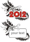 2012: Year of the dragon. Black chinese dragon and 2012 number. Dragon a frame with empty place for your text stock illustration
