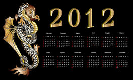 2012 the Year of the Dragon. 2012, year of the dragon and leap royalty free illustration
