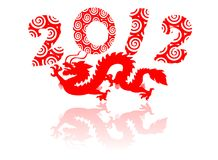 2012 year of dragon. Red dragon flying in the year of 2012 Royalty Free Stock Photos