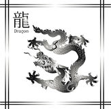 2012 Year of the Dragon. Design. Vector illustration Stock Images
