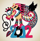 2012 Year of the Dragon. Hand draw color  illustration Stock Image