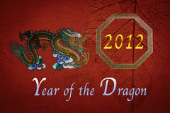 2012 Year of the Dragon Design. 2012 Year of the Dragon Chinese Style Design Stock Image