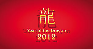 2012 Year of the Dragon design. Vector illustration Royalty Free Stock Photo