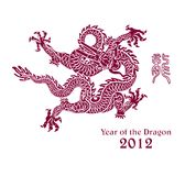 2012 Year of the Dragon design Royalty Free Stock Images