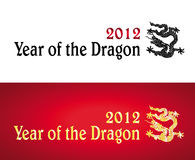 2012 Year of the Dragon design elements. Vector illustration Stock Photography