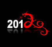 2012 year of dragon, illustration for your design. Vector royalty free illustration