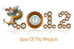 2012 Year of The Dragon on white background. Mixed and match pattern for numbers 2012 with the head of dragon and wall clock wood style.Concept is the 2012 year Royalty Free Stock Photos