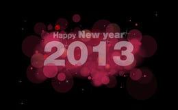 2013新年好 免版税库存照片