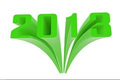2013绿色 库存图片