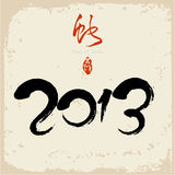 2013: Κινεζικό έτος φιδιού Στοκ εικόνες με δικαίωμα ελεύθερης χρήσης
