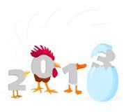 2013 до 03 Стоковое фото RF