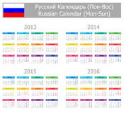 2013-2016 Type-1 Russian Calendar Mon-Sun. On white background Royalty Free Stock Photography