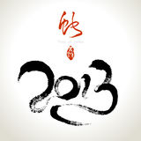 2013年: 向量中国年蛇 库存照片