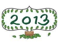 Карточка добро пожаловать 2013 Стоковые Изображения