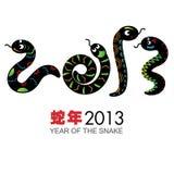 έτος φιδιών του 2013 Στοκ εικόνα με δικαίωμα ελεύθερης χρήσης