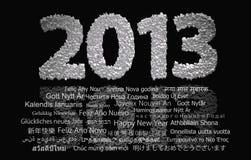 2013 anos novos Fotografia de Stock