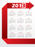 2013 calendar with red arrow origami. 2013 calendar with arrow shaped red origami Royalty Free Stock Images