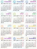 2013 calendar with zodiac signs. On a math paper background stock illustration