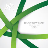 2013. card with green ribbon. Vector illustration of 2013. New Year card Stock Image