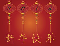 2013 Chinese New Year Lanterns Illustration. 2013 Chinese New Year of the Snake Numbers Calligraphy on Red Lanterns and Happy New Year Text Illustration Stock Image