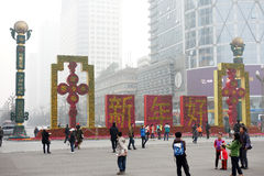 2013 chinese spring festival in Chengdu Royalty Free Stock Image
