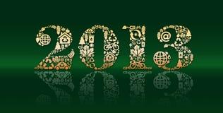2013 d'or avec des réflexions illustration de vecteur
