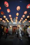 2013 festival di lanterna cinesi a Chengdu Immagini Stock